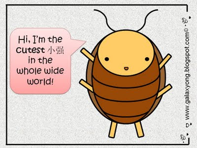cute-cockroach-cartoon.jpeg