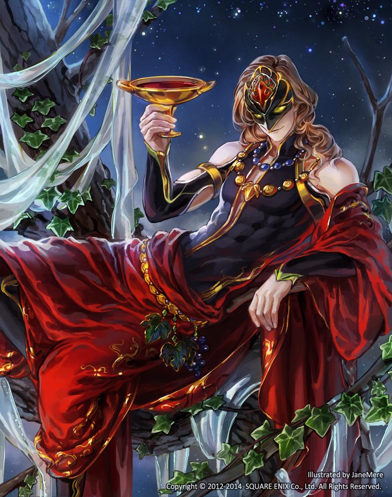 Rume'lurm.jpg